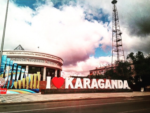 Заказ на КПП в Караганда
