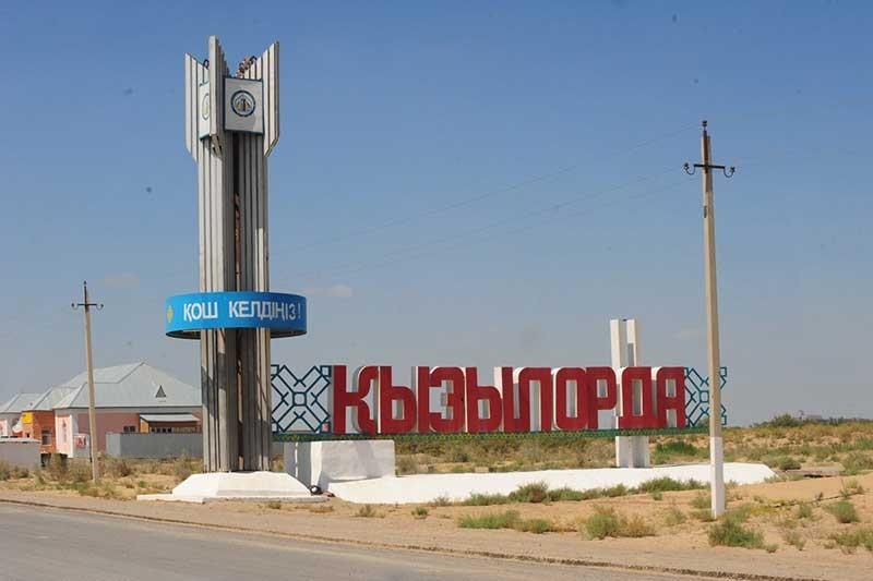 Заказ на КПП в Кызылорде