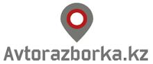 Avtorazborka.Kz - Авторазборки в Казахстане